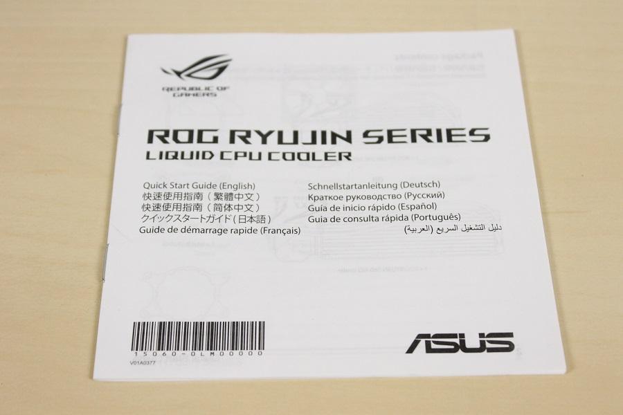 https://www.rooieduvel.nl/reviews/Asus/Ryujin360/Pics/IMG_2747.JPG