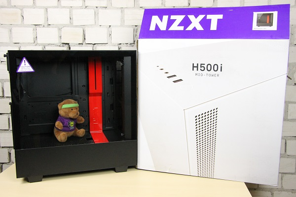 https://www.rooieduvel.nl/reviews/NZXT/H500i/Pics/IMG_3965.JPG